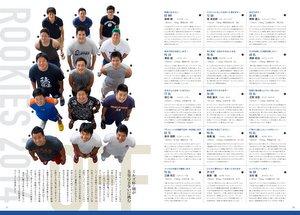 news201409084.jpg