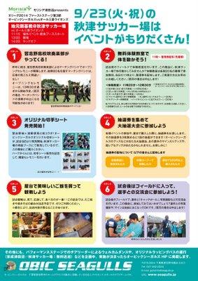 news2014091602.jpg