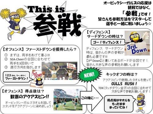 news2014111201.jpg