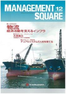 news201412041.jpg