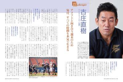 news201412042.jpg