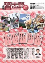 news201501071.jpg