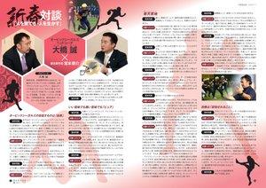 news201501072.jpg