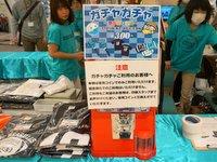 news201504242.jpg