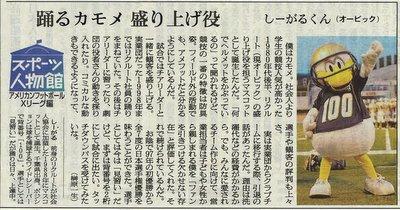 news201510271.jpg