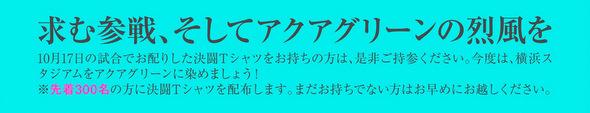 news201511181.jpg