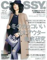 news201512011.jpg