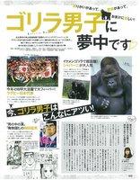 news201512012.jpg