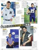 news201512013.jpg