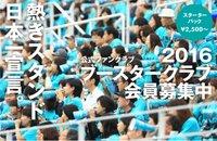 news201604141.jpg