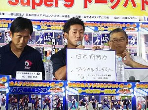 news201608243.JPG