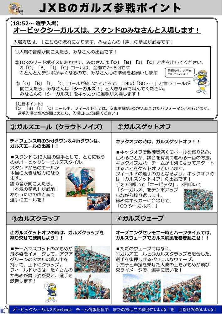 news201612122.jpg