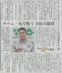 news2017111310.jpg