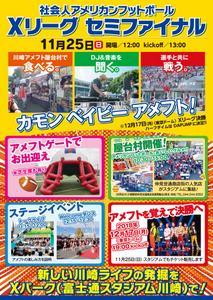 news201811131.jpg