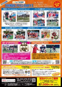 news201811132.jpg