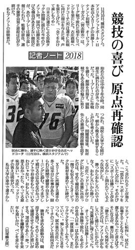 news20190104.jpg