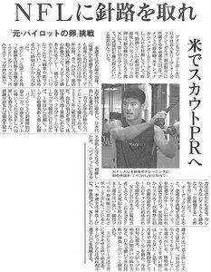 news20190228.jpg