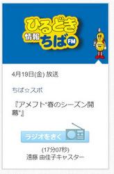 news201904192.jpg