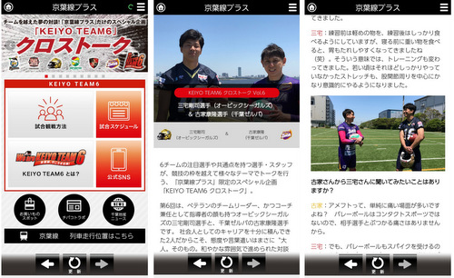 news20190626.jpg