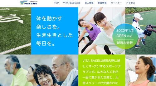 news201907133.jpg