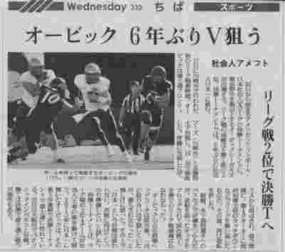 news20191127.jpg
