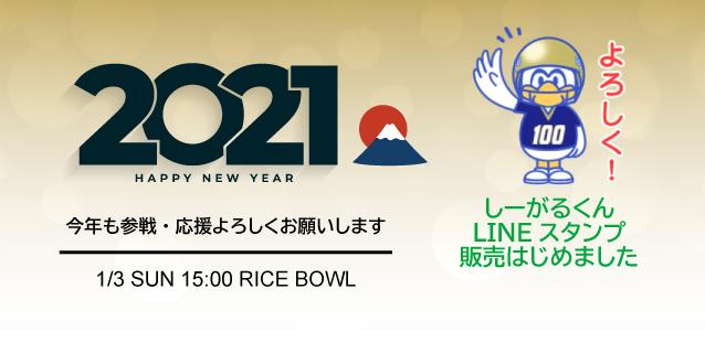 news202001010.jpg