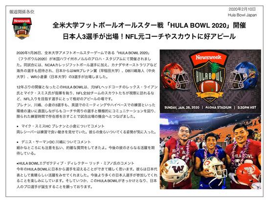 news20200212.jpg