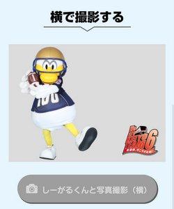 news202004292.jpg
