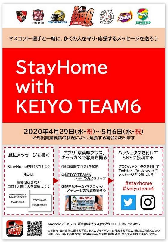news202004293.jpg