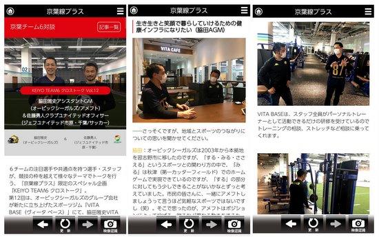 news202005192.jpg