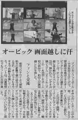 news2020052610.jpg