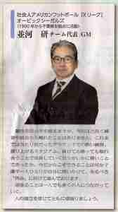 news202006202.jpg