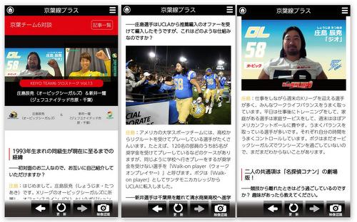 news20200907.jpg