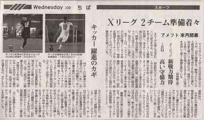 news202009308.jpg