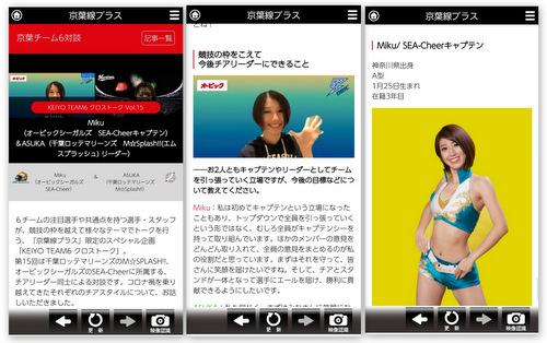news202011180.jpg