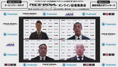 news202012164.jpg