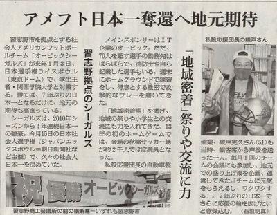 news202012291.jpg