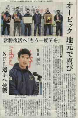 news20210120.jpg