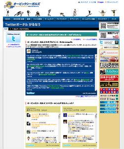 news_gullnow.jpg