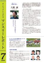 news_mr0807.jpg