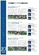 news_mr0810.jpg