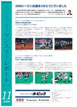news_mr0811.jpg