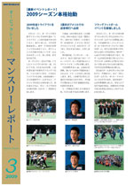 news_mr0903.jpg