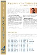 news_mr0904.jpg
