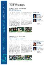 news_mr0905.jpg