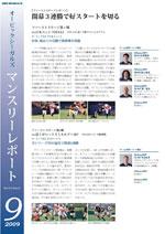 news_mr0909.jpg