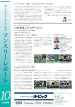 news_mr0910.jpg