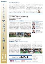 news_mr0911.jpg
