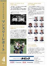 news_mr1004.jpg