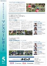 news_mr1005.jpg